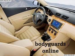 Параметри особистої автомобільної безпеки