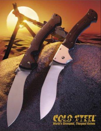 """Cold Steel грамотний ніж """"на всякий випадок"""""""