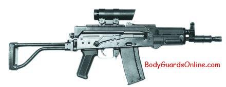 Mini-Beryl - модифікація автомата Калашникова