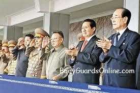 Cпецслужби Північної Кореї. Охорона Кім Чен Іра