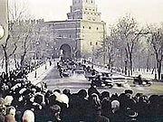 Історія замахів на вождів часів СРСР