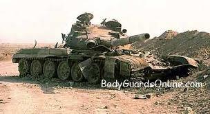 Диверсійно-партизанські дії в Іраку.