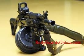 Збройний арсенал антитерору