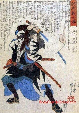 Шлях воїнів: самураї та ніндзя.