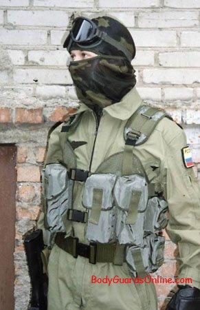 Тактичний жилет «Видра-3М-БАЗА»