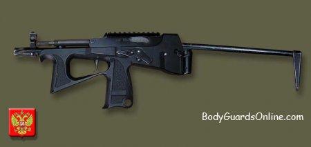 Пістолет-кулемет ПП-2000 хороший апарат для чоловічої роботи.