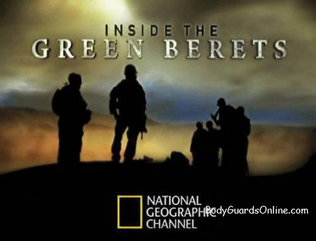 ������ ������ ��� ��������� / Inside the Green Berets