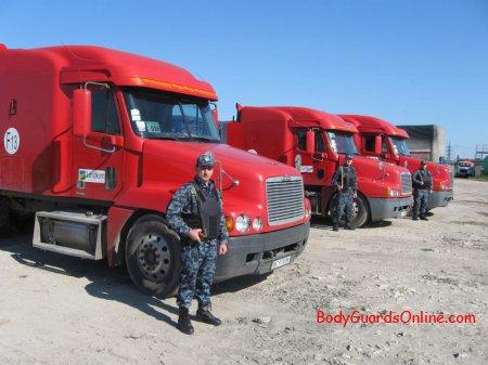 Супровід вантажів - організація і виконання