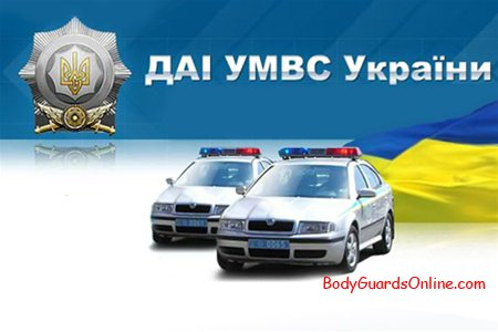 19 вересня в Україні набув чинності Закон України «Про внесення змін до деяких законодавчих актів України щодо ДТП і виплати страхового відшкодування»