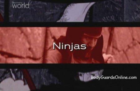 Загадки історії. Ніндзя /Unsolved History. Ninjas/