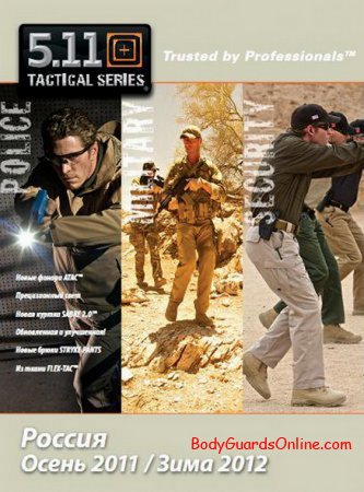Каталог спорядження торгової марки 5.11 Tactical російською мовою; дата виходу - грудень 2011 року